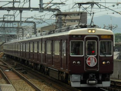 阪急撮影 祇園祭のヘッドマークが輝やく編成を探して・・・曽根編