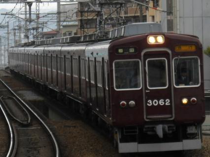 少なくなった塚線阪急3000系コンプリートをめざしを撮りに石橋へ・・・