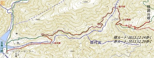 シダンゴ山1