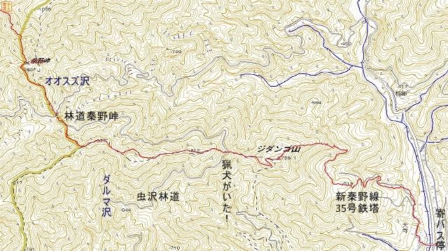 シダンゴ山2