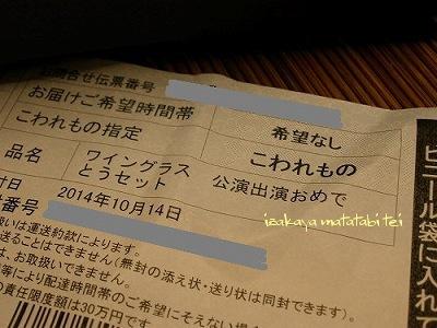 PA164431_s_s.jpg