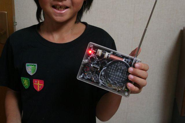 radio_J3.jpg