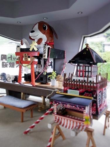 29犬神神社