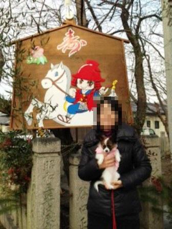 コピー ~ 官兵衛くんの絵馬とシェリ