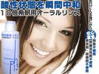 2_20130624041219.jpg