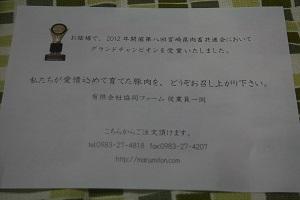 2_20130705045324.jpg