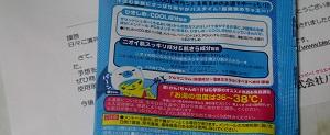 2_20130729033330.jpg