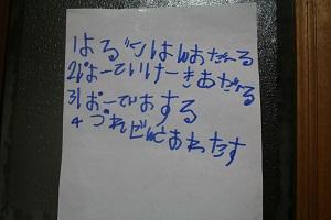 4_20130618055205.jpg