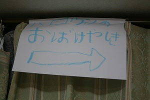 4_2013102004385751f.jpg