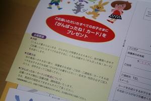 5_201308090358099b2.jpg