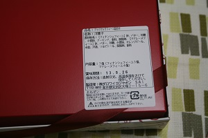 5_20130914051645359.jpg
