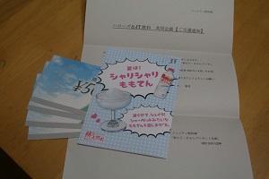 7_20130715052251.jpg