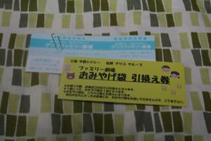 9_20130404064821.jpg