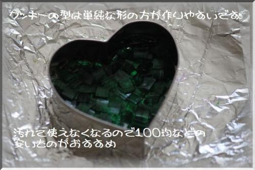 4304.jpg