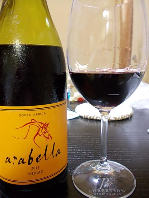 Arabella Shiraz 2011 20130827