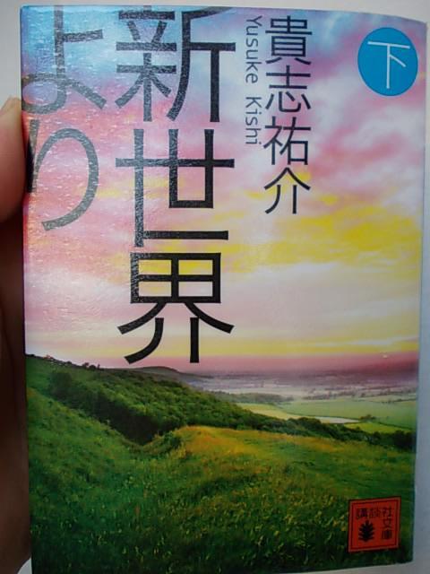 Book 20130807-2