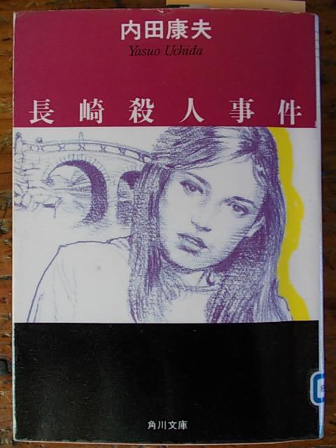 Book 20131011