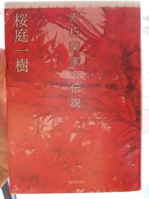 Book 20131022