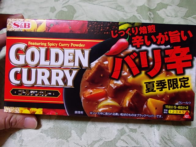 Curry 20131017