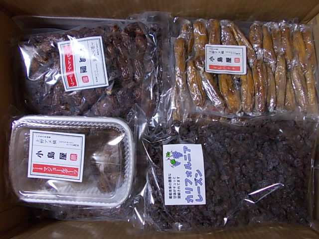 Dried fruits 20130927