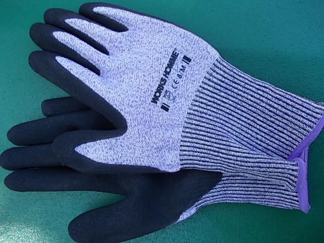Gloves 20130919