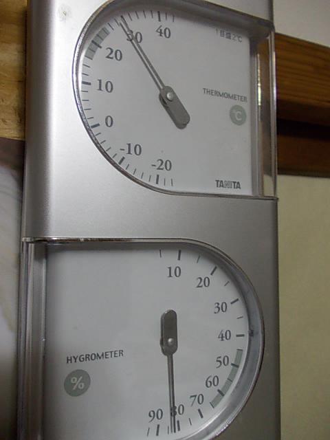 Thermometre 20130730
