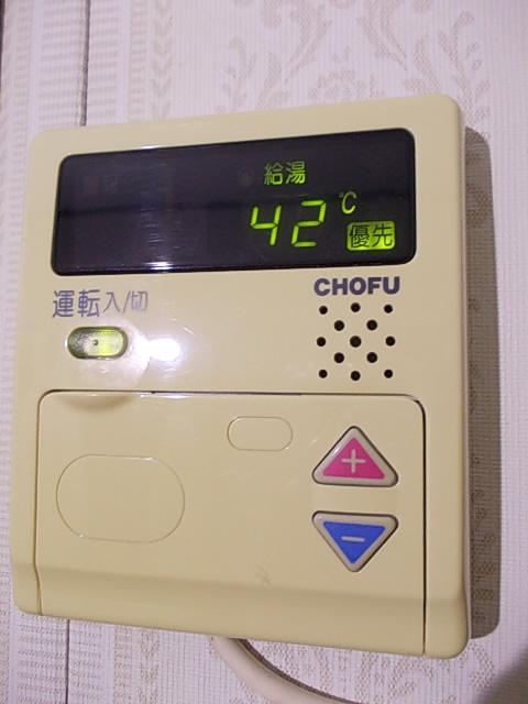 Thermostat 20130826