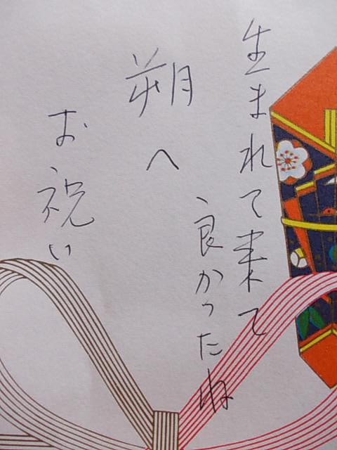 Wish 20131018