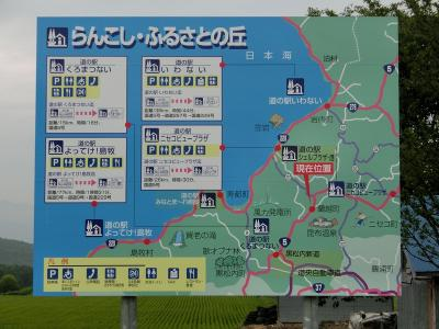 2013_08_08_14_47_44_yuu.jpg