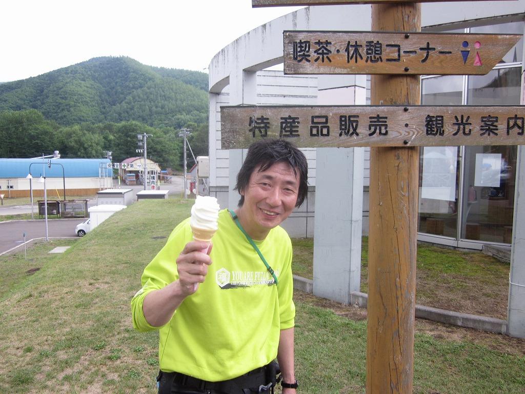 2013_08_10_15_47_ss_tashiro.jpg