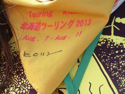 2013_08_11_15_58_32_yuu.jpg