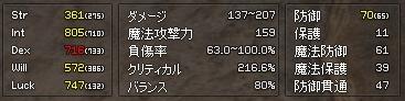 140205c.jpg