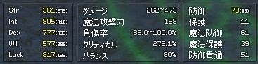 140205d.jpg