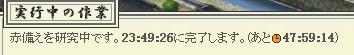 2013y07m19d_235011014.jpg
