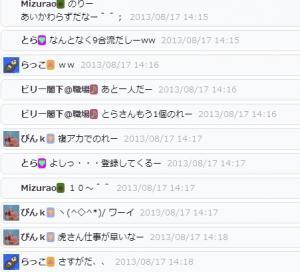 2013y08m20d_195110533.jpg