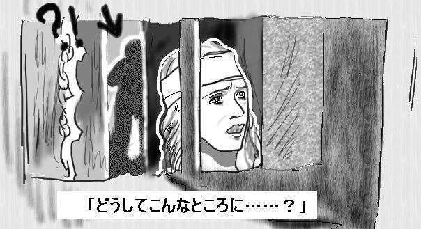 タッカーデイル1-2