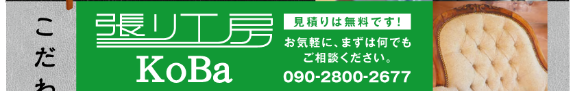 201306261550161a2.png