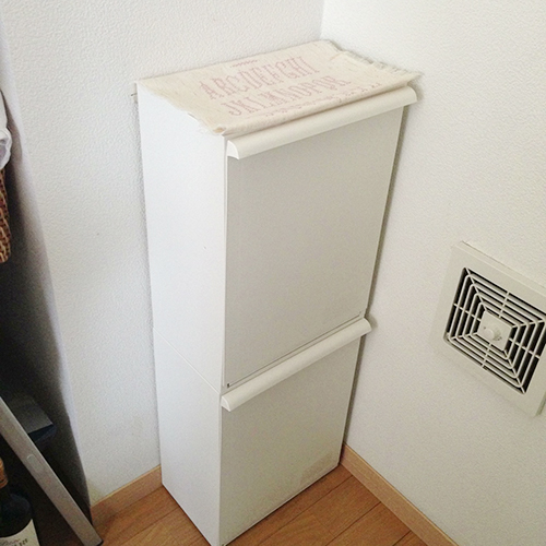 Ikea retur - Cubos reciclaje ikea ...