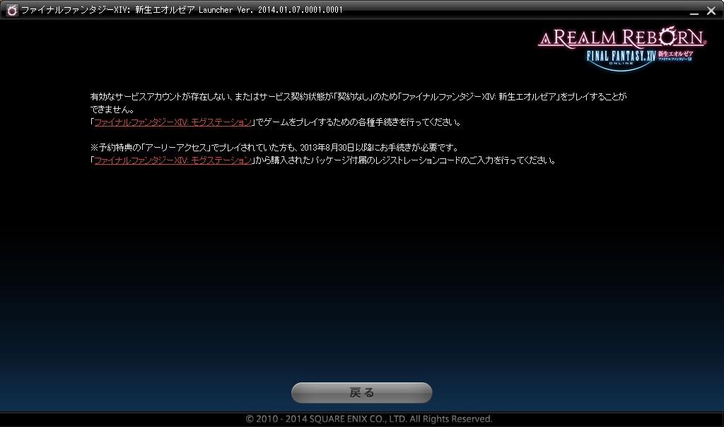 pcss20140114_001.jpg