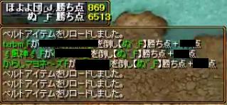 ぬ゛_F 1-4