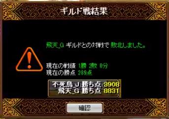 飛天_G 1-5