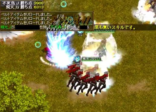 飛天_G 1-4