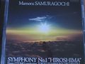 「交響曲HIROSHIMA」カバー