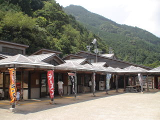 海山道の駅