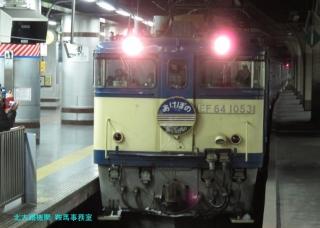 dbIMG_5443