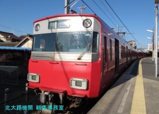 dgIMG_3285.jpg