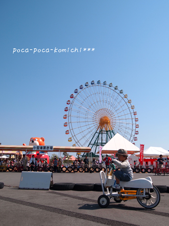 2012-05-05_7775.jpg