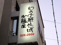 mkb01748.jpg
