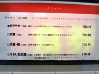 rhts02250.jpg
