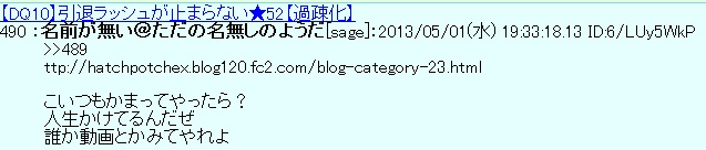2chblog002.jpg
